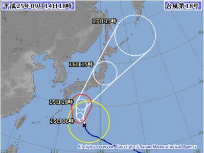 台風上陸まであと1日