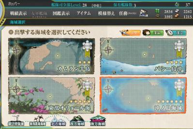 2-4制覇