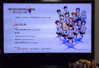 Blu-ray音源