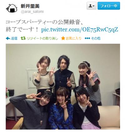 新井さんのツイート