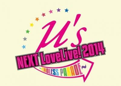 NEXT LoveLive! 2014