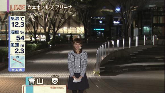aoyamamegumi_20130401_06.jpg