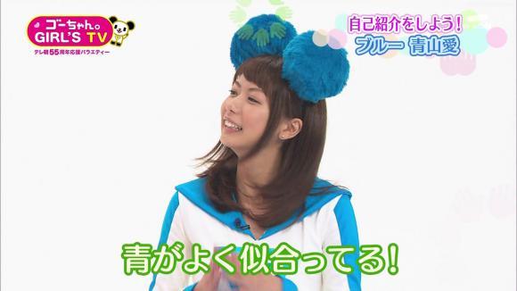 aoyamamegumi_20130405_go_20.jpg