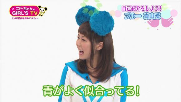 aoyamamegumi_20130405_go_21.jpg