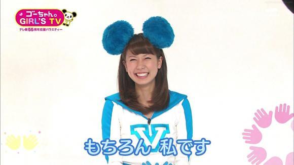 aoyamamegumi_20130517_go_17.jpg