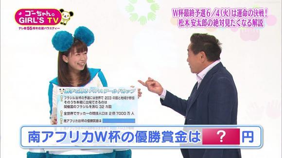 aoyamamegumi_20130524_go_38.jpg