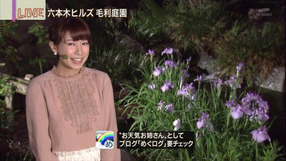 aoyamamegumi_20130529_24.jpg
