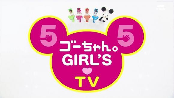 aoyamamegumi_20130607_go_08.jpg