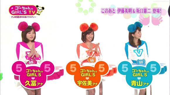 aoyamamegumi_20130607_go_10.jpg