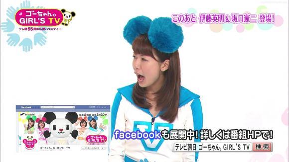 aoyamamegumi_20130607_go_17.jpg