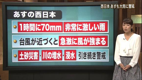 aoyamamegumi_20130620_21.jpg