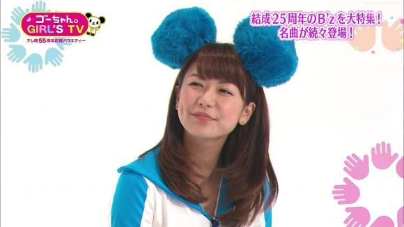 aoyamamegumi_20130621_go_22.jpg