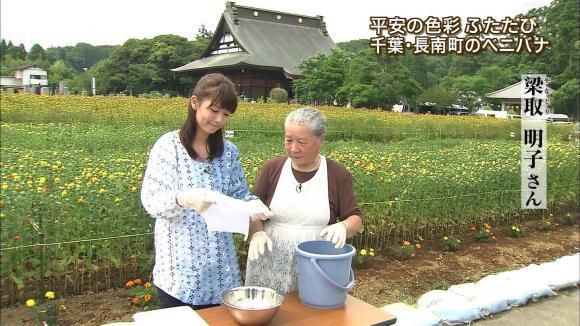 aoyamamegumi_20130624_18.jpg