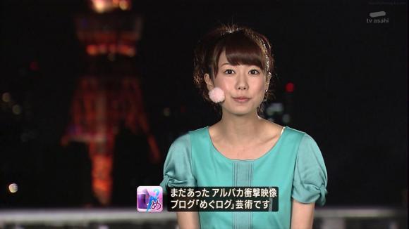 aoyamamegumi_20130628_29.jpg