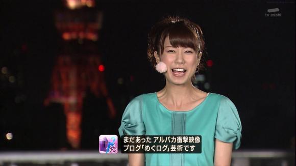aoyamamegumi_20130628_34.jpg