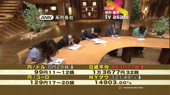 aoyamamegumi_20130628_38.jpg