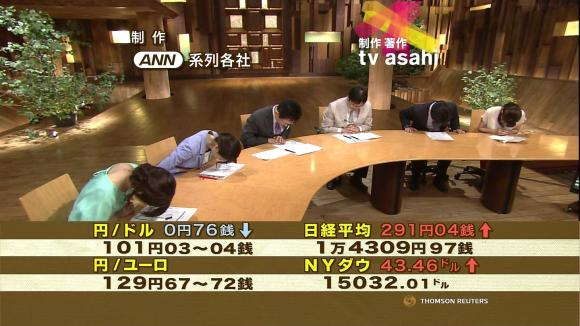 aoyamamegumi_20130705_56.jpg