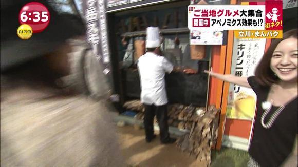 furuyayuumi_20130520_04.jpg