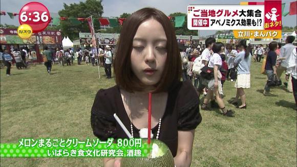 furuyayuumi_20130520_11.jpg