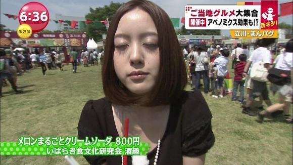 furuyayuumi_20130520_13.jpg