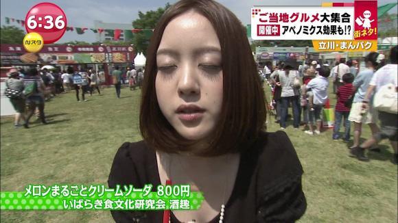 furuyayuumi_20130520_14.jpg