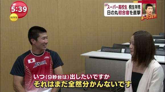 furuyayuumi_20130621_08.jpg