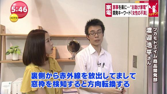 furuyayuumi_20130621_17.jpg