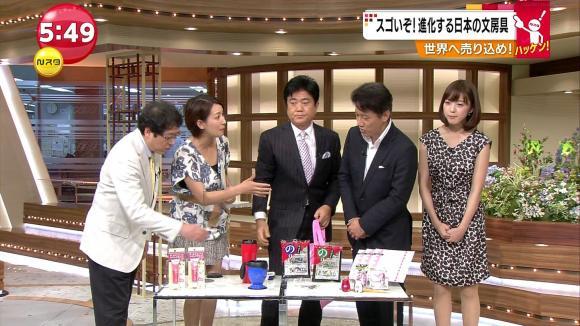 furuyayuumi_20130626_08.jpg