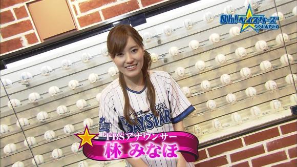 hayashiminaho_20130426_bay_01.jpg