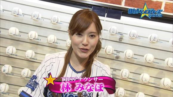 hayashiminaho_20130426_bay_02.jpg