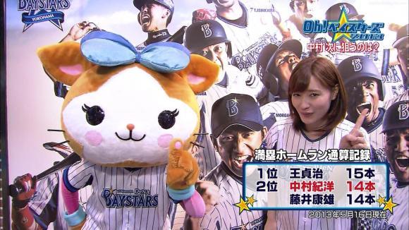 hayashiminaho_20130517_09.jpg