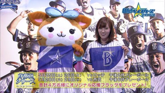 hayashiminaho_20130517_20.jpg
