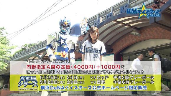 hayashiminaho_20130524_50.jpg