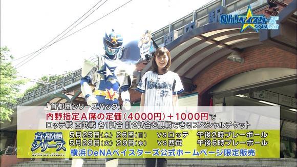 hayashiminaho_20130524_51.jpg