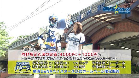 hayashiminaho_20130524_52.jpg