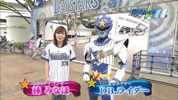 hayashiminaho_20130531_01.jpg