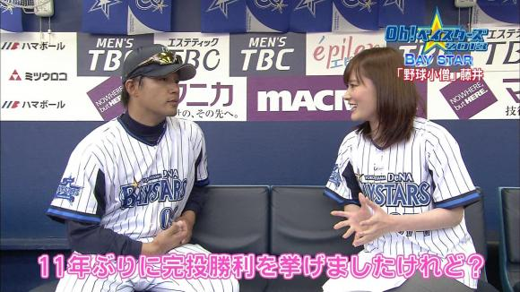 hayashiminaho_20130531_06.jpg