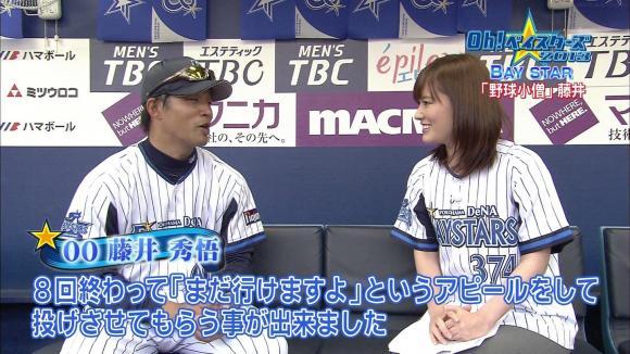 hayashiminaho_20130531_07.jpg