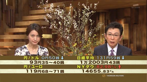 ogawaayaka_20130402_26.jpg