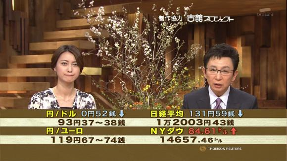 ogawaayaka_20130402_27.jpg