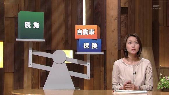 ogawaayaka_20130412_11.jpg