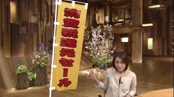 ogawaayaka_20130412_21.jpg