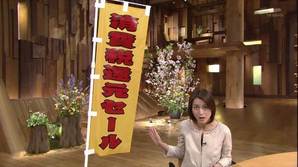 ogawaayaka_20130412_24.jpg