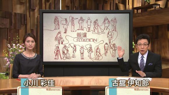 ogawaayaka_20130423_03.jpg