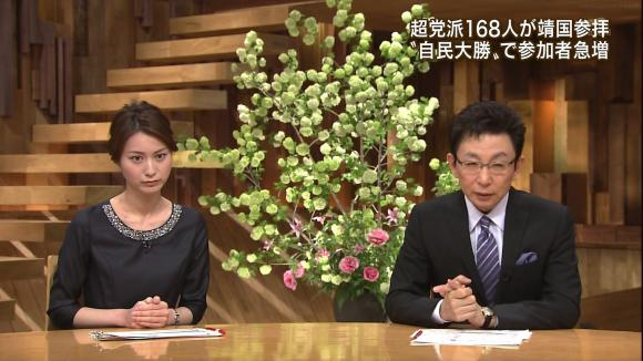 ogawaayaka_20130423_09.jpg