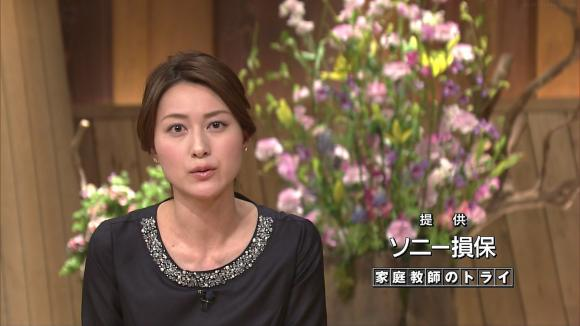 ogawaayaka_20130423_22.jpg