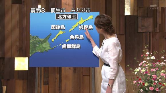 ogawaayaka_20130430_11.jpg