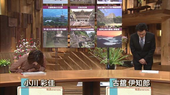ogawaayaka_20130501_02.jpg