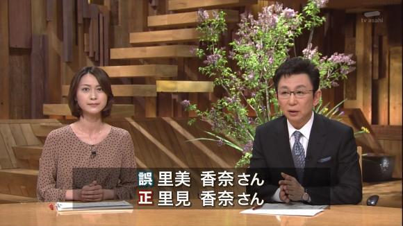 ogawaayaka_20130501_50.jpg