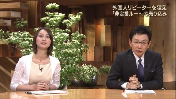 ogawaayaka_20130514_24.jpg